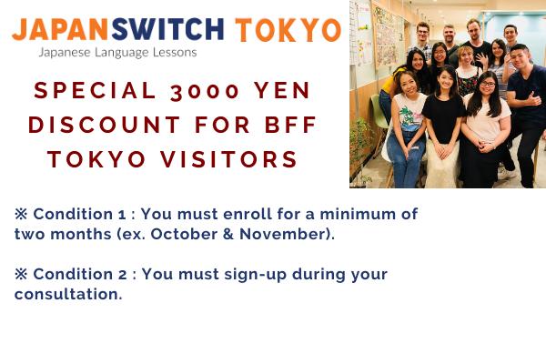 BFF discount no date